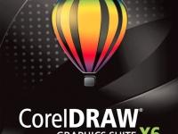 Corel Draw X6 básico e na prática