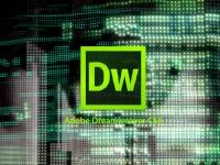 Adobe Dreamweaver CS6 - Intermediário