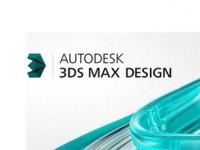 3D Max Studio 2015 Completo - Do básico ao avançado