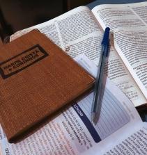 Curso de Iniciando os Estudos da Teologia com certificado
