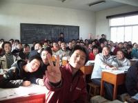 Diretrizes para educação preventiva sexual