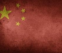 Curso de Línguas e culturas chinesas com certificado