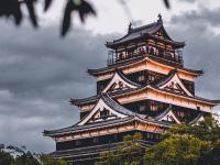 Japonês introdutório
