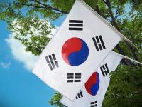 Consejos para planear tu viaje a Corea