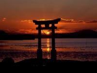40 Días en Japón