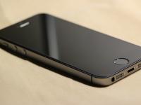 Iphone 5 - tutorial