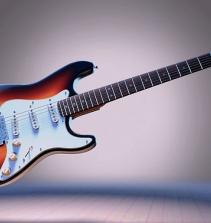 Guitarra - Iniciantes