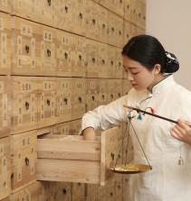 Fundamentos de medicina tradicional chinesa