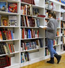 Gestão de Biblioteca Escolar