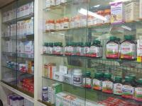 Pratico para farmácia