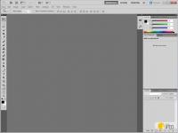Curso de Edição de Imagens com Photoshop: Ferramenta Brush