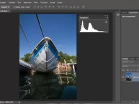 Curso de Photoshop CC: Profundidade de Cores e Camera Raw