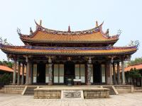 Alquimia Interna Taoista - Primeiro Módulo